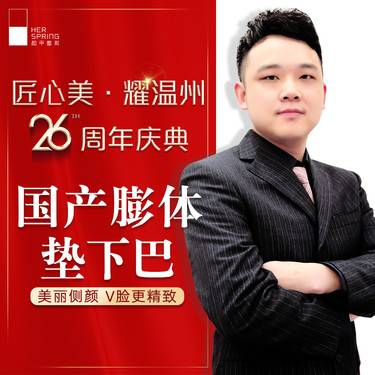 https://heras.igengmei.com/service/2019/10/12/8441b37b79-half
