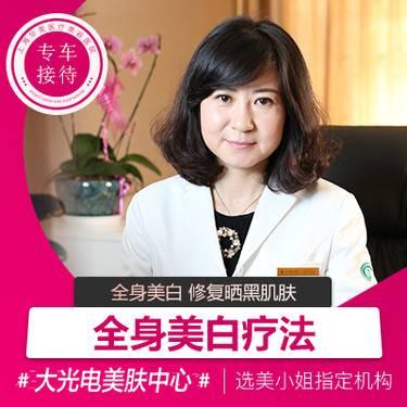 https://heras.igengmei.com/service/2019/10/12/87152012d5-half