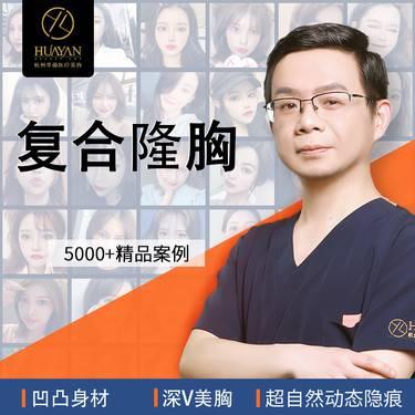 https://heras.igengmei.com/service/2019/10/12/8b69d1bb4e-half