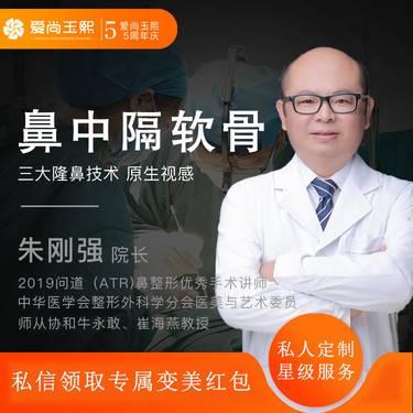 https://heras.igengmei.com/service/2019/10/12/8d7382af98-half
