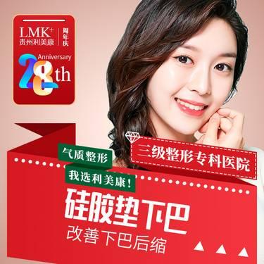 https://heras.igengmei.com/service/2019/10/12/8f7866b0e5-half