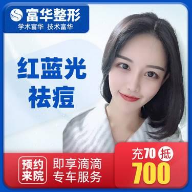https://heras.igengmei.com/service/2019/10/12/90935c9acf-half