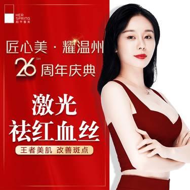 https://heras.igengmei.com/service/2019/10/12/9a77abc0d1-half