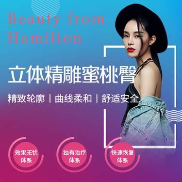 https://heras.igengmei.com/service/2019/10/12/9c347b6ea6-half