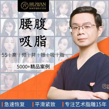 https://heras.igengmei.com/service/2019/10/12/a60e6ad499-half