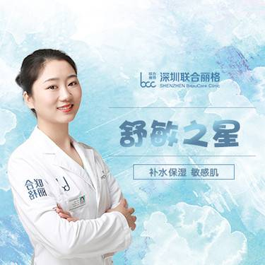 https://heras.igengmei.com/service/2019/10/12/e534179d8a-half