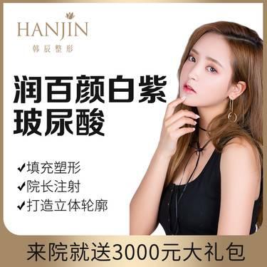 https://heras.igengmei.com/service/2019/10/12/efcd06068b-half