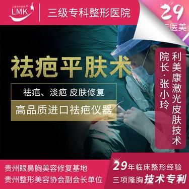 https://heras.igengmei.com/service/2019/10/12/fae98884d2-half