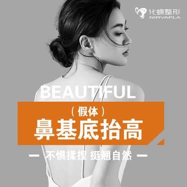 https://heras.igengmei.com/service/2019/10/12/fb4889f1a4-half