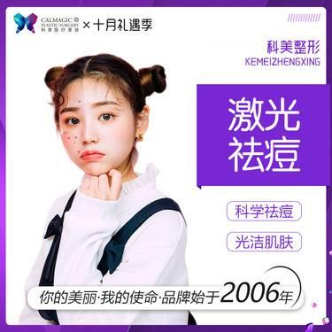 https://heras.igengmei.com/service/2019/10/13/380da7cc59-half