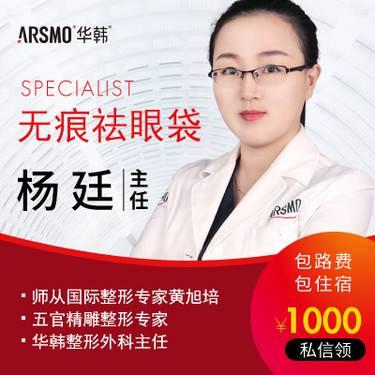 https://heras.igengmei.com/service/2019/10/13/472eefaf03-half