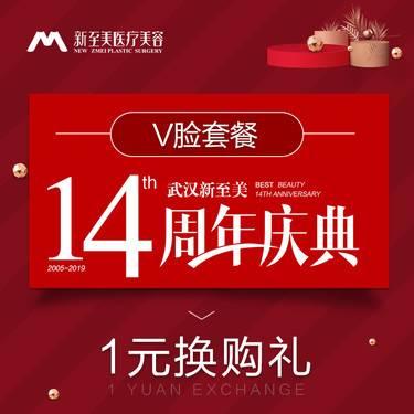 https://heras.igengmei.com/service/2019/10/13/4ba26009f5-half