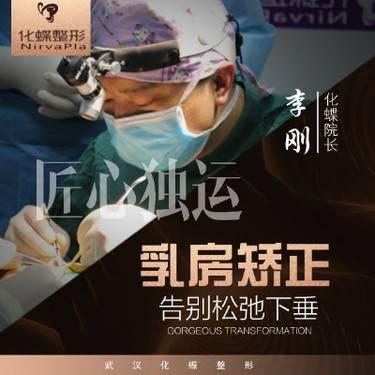 https://heras.igengmei.com/service/2019/10/13/8d4ffbc3bd-half