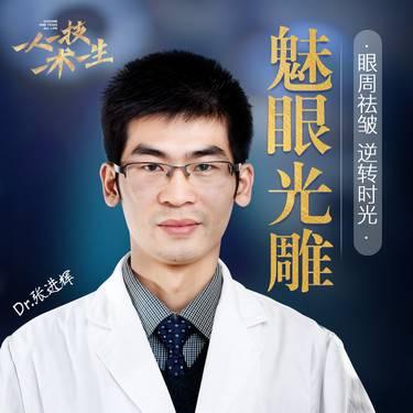 https://heras.igengmei.com/service/2019/10/13/928c9733ab-half