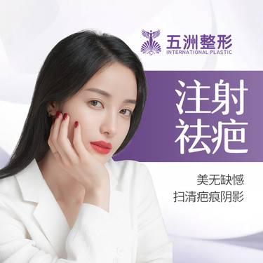 https://heras.igengmei.com/service/2019/10/13/989ac95eca-half