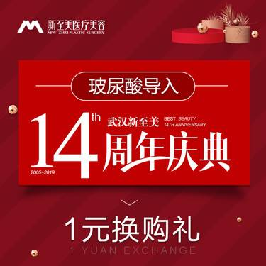 https://heras.igengmei.com/service/2019/10/13/c412d0edc3-half