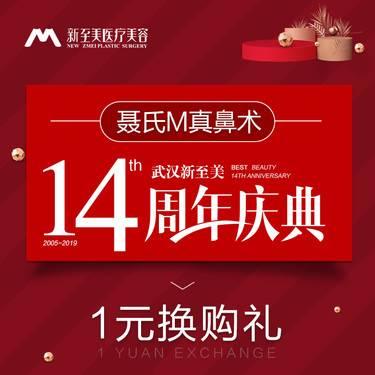 https://heras.igengmei.com/service/2019/10/13/e998c6dee9-half