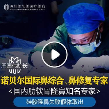https://heras.igengmei.com/service/2019/10/13/ff81666e3a-half