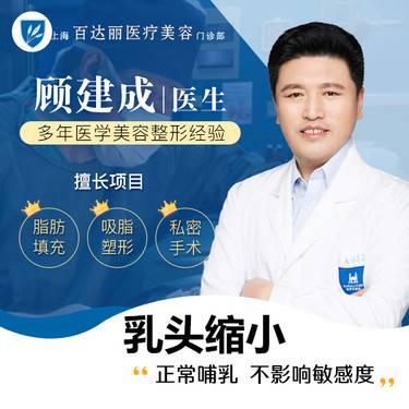 https://heras.igengmei.com/service/2019/10/14/0f0264fc5b-half
