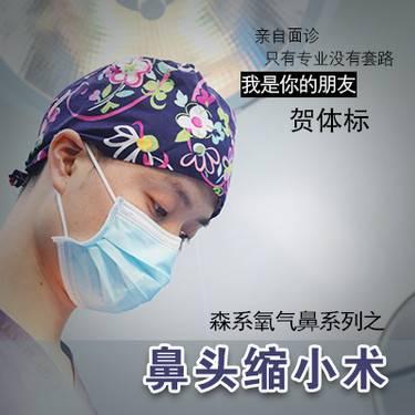 https://heras.igengmei.com/service/2019/10/14/558d841954-half