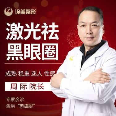 https://heras.igengmei.com/service/2019/10/14/65688df60b-half