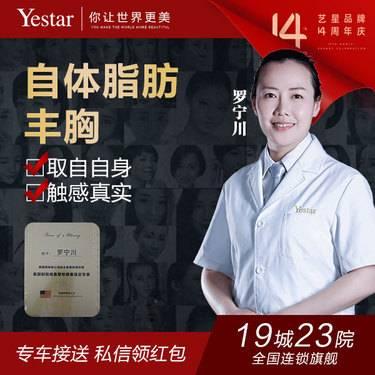 https://heras.igengmei.com/service/2019/10/14/66910e24c1-half