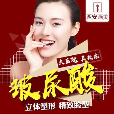 https://heras.igengmei.com/service/2019/10/14/67a8608fa5-half