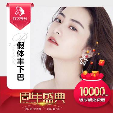 https://heras.igengmei.com/service/2019/10/14/7a72501140-half