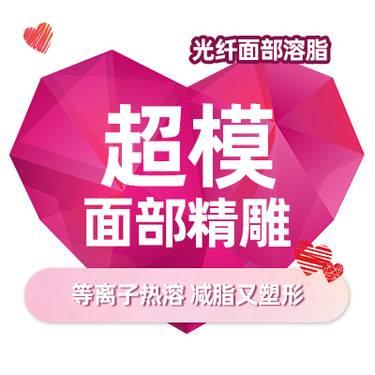https://heras.igengmei.com/service/2019/10/14/8e8c5595bf-half
