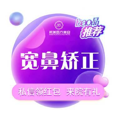 https://heras.igengmei.com/service/2019/10/14/ce296d0cb4-half