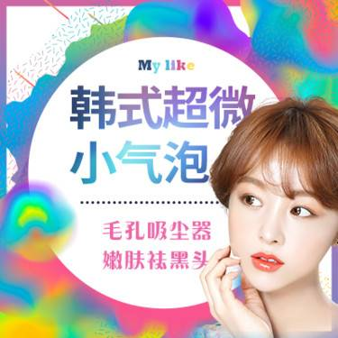 https://heras.igengmei.com/service/2019/10/15/0634cd9acd-half