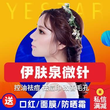 https://heras.igengmei.com/service/2019/10/15/0e78b61aff-half