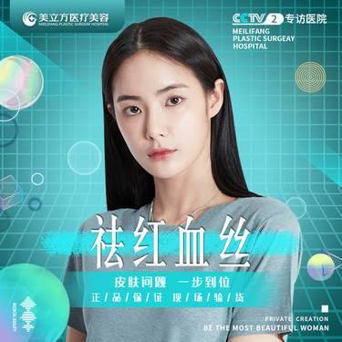 https://heras.igengmei.com/service/2019/10/15/2525eff9a8-half