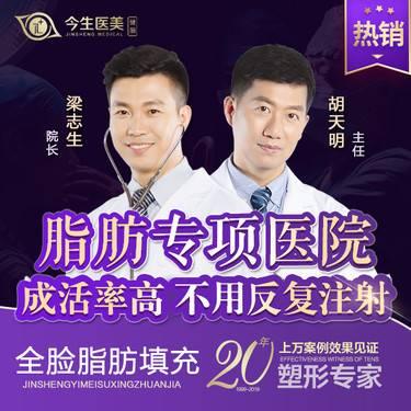 https://heras.igengmei.com/service/2019/10/15/2bd6cf3344-half
