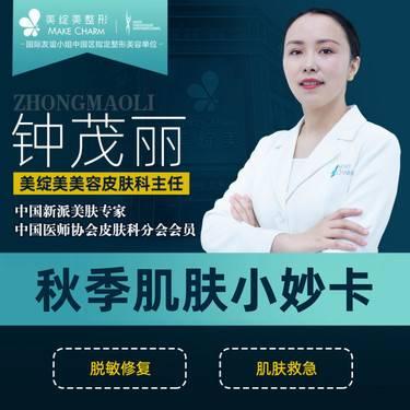 https://heras.igengmei.com/service/2019/10/15/2dab778054-half