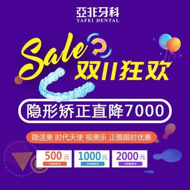 https://heras.igengmei.com/service/2019/10/15/350f2a77f9-half