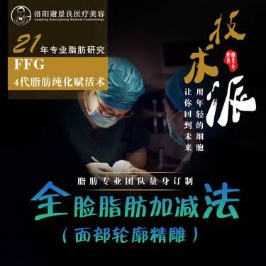 https://heras.igengmei.com/service/2019/10/15/54f188ed23-half