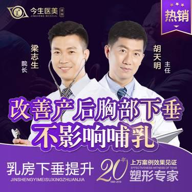 https://heras.igengmei.com/service/2019/10/15/6b62a1c15b-half