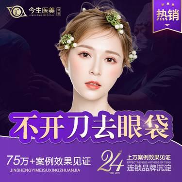 https://heras.igengmei.com/service/2019/10/15/75d6c6c98e-half