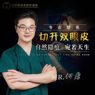 https://heras.igengmei.com/service/2019/10/15/7cdd3070a7-half