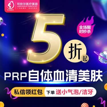 https://heras.igengmei.com/service/2019/10/15/85855d1dc2-half