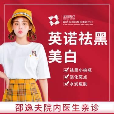 https://heras.igengmei.com/service/2019/10/15/8fa373c7b9-half