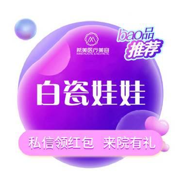 https://heras.igengmei.com/service/2019/10/15/9415719311-half