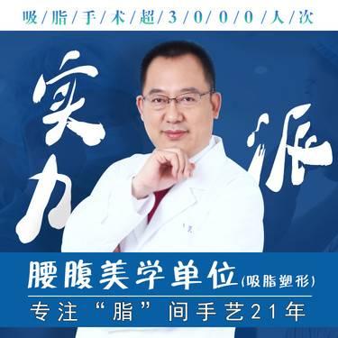 https://heras.igengmei.com/service/2019/10/15/9a4070fb5d-half