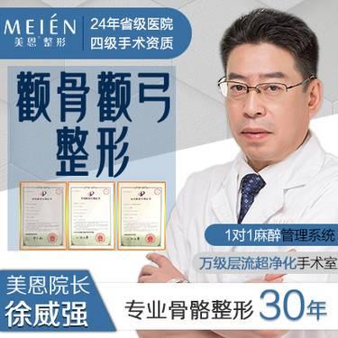 https://heras.igengmei.com/service/2019/10/15/a0a712ab95-half