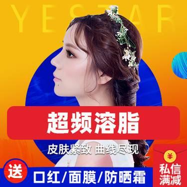 https://heras.igengmei.com/service/2019/10/15/af60b4cf2e-half