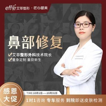 https://heras.igengmei.com/service/2019/10/15/d8d1c00d38-half
