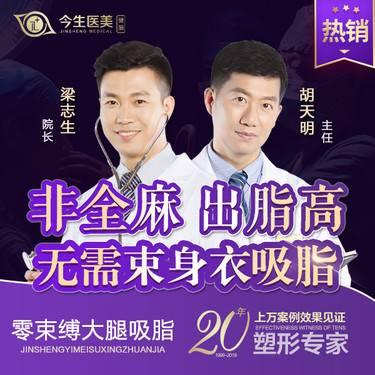 https://heras.igengmei.com/service/2019/10/15/dfd58bcbc9-half