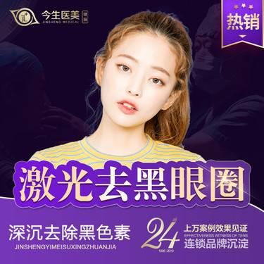 https://heras.igengmei.com/service/2019/10/15/e5b63aab7a-half
