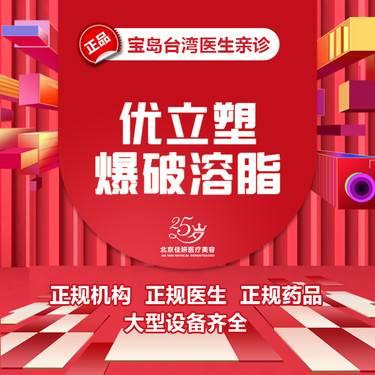 https://heras.igengmei.com/service/2019/10/15/f1746896a4-half